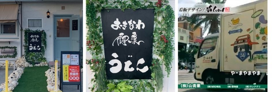 書道詩人〜海LION